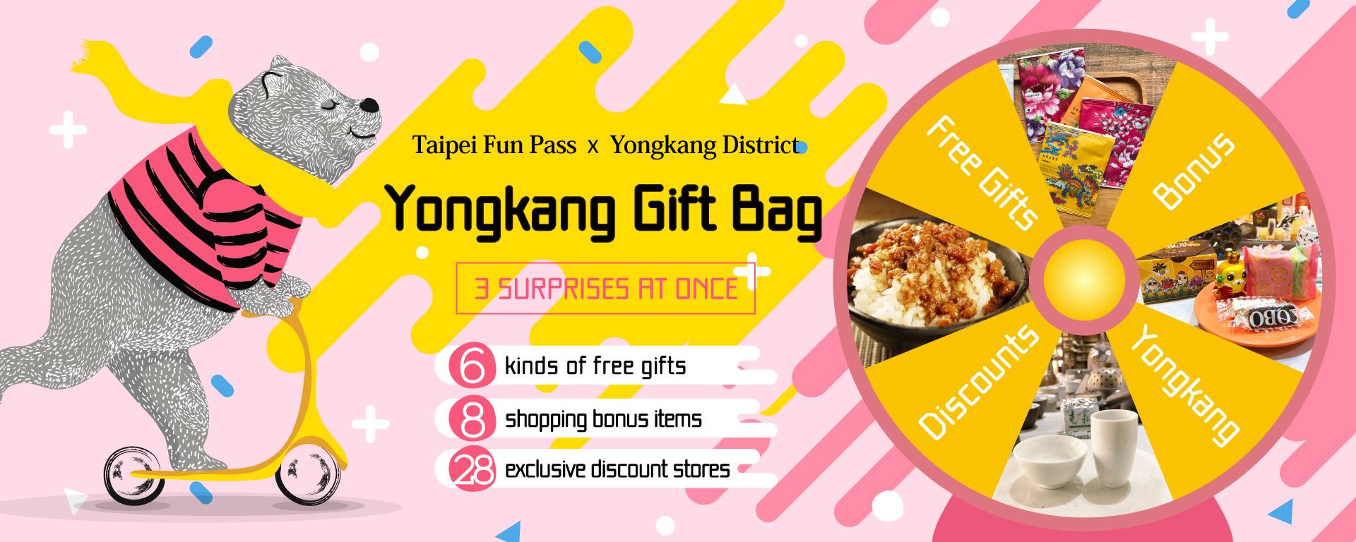 Yongkang Gift Bag